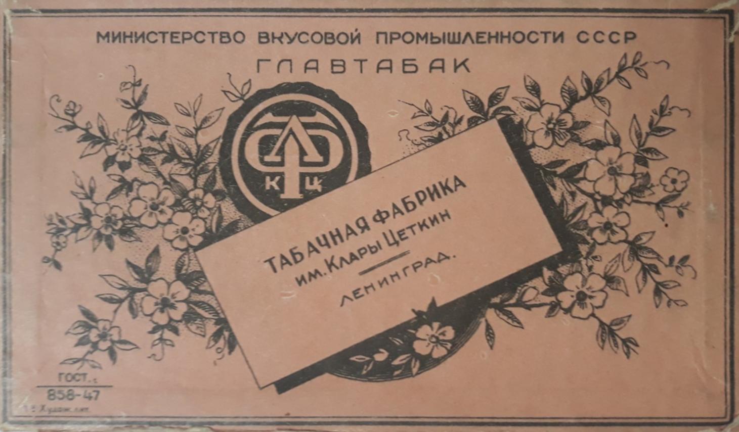 Надпись на табачных изделиях заказать заправка для электронных сигарет